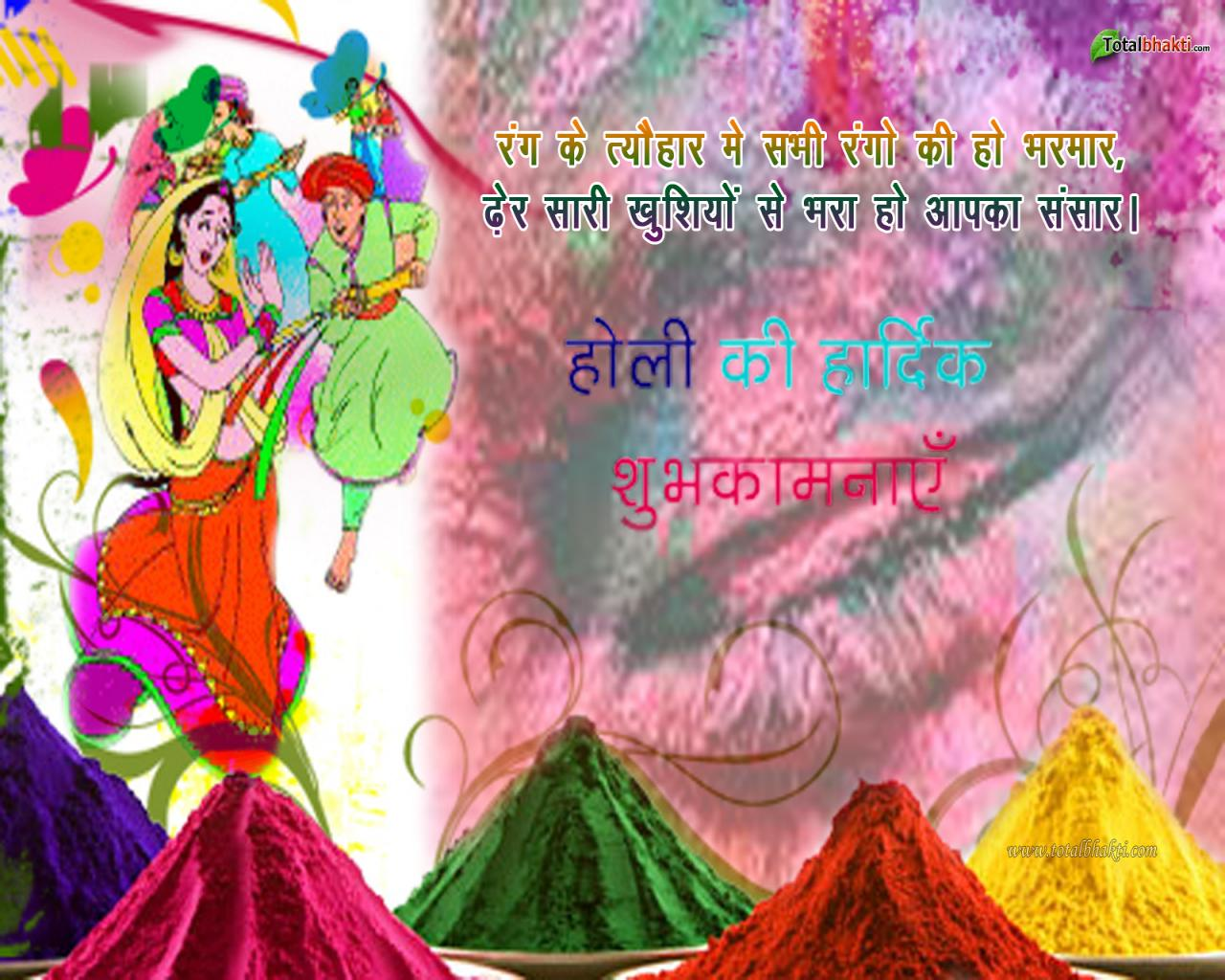 latest happy holi pictures holi images here we presented the numerous collections of holi pictures holi photo colours faces 2016 for you to send to your beloved on this prosperous occasion