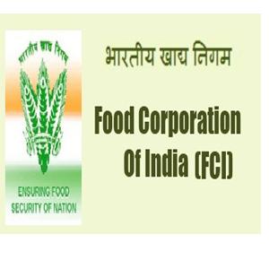 Food Corporation Of India | Recruitment | Tamil Nadu | 2017