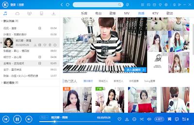 Phần mềm nghe nhạc Trung Quốc cực hot