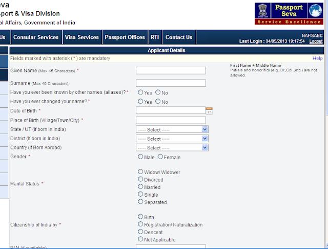 passport online application