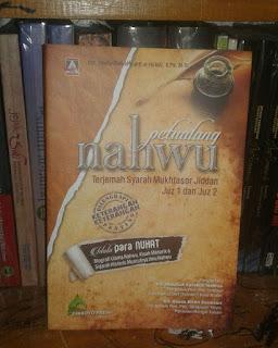 Buku Petualang Nahwu - Terjemah Syarah Muhtasor Jidan Toko Buku Aswaja Surabaya