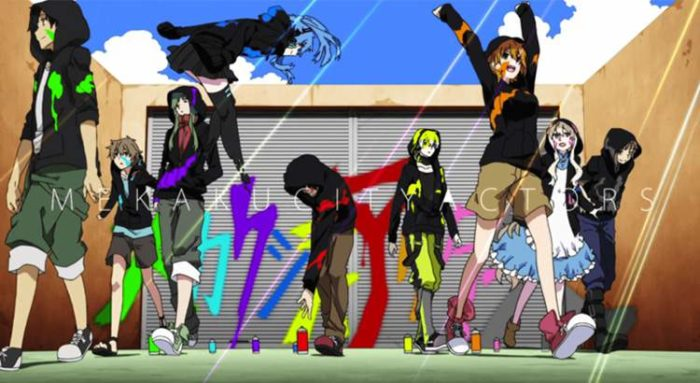 Mekakucity Actors BD Episode 01 – 12 Subtitle Indonesia [x265]