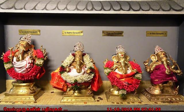 Sri Veera Ganapathi