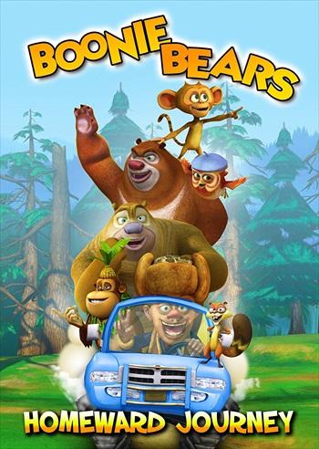 Boonie Bears Homeward Journey 2013 Dual Audio Hindi Bluray Full 300mb Download