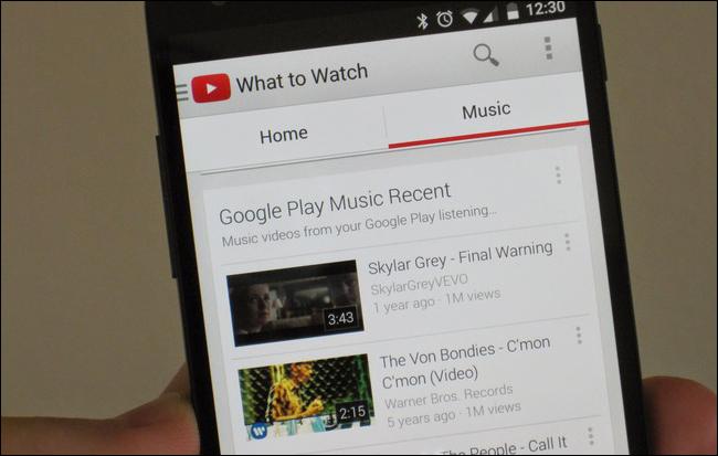 كيف-تحذف-سجل-المشاهدة-والبحث-فى-تطبيق-يوتيوب-للاندرويد
