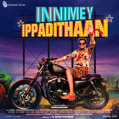 Inimey Ippadithan (2015) Tamil Movie DVDScr 350MB