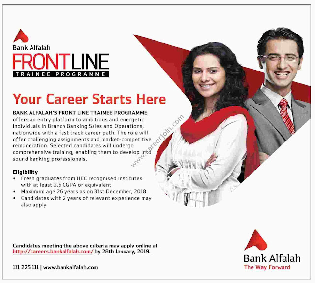 Bank Alfalah Management Trainee Program 2019 | Online Registration