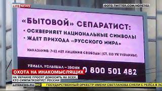 """""""Дятлы"""" """"Миротворца"""" желают править бал (видео)"""