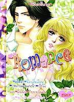 ขายการ์ตูนออนไลน์ Romance เล่ม 277