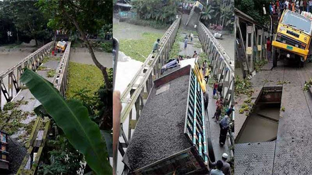 Pirojpur-broke-the-Bailey-Bridge-truck-with-goods-and-trucks-GD-in-the-police-station