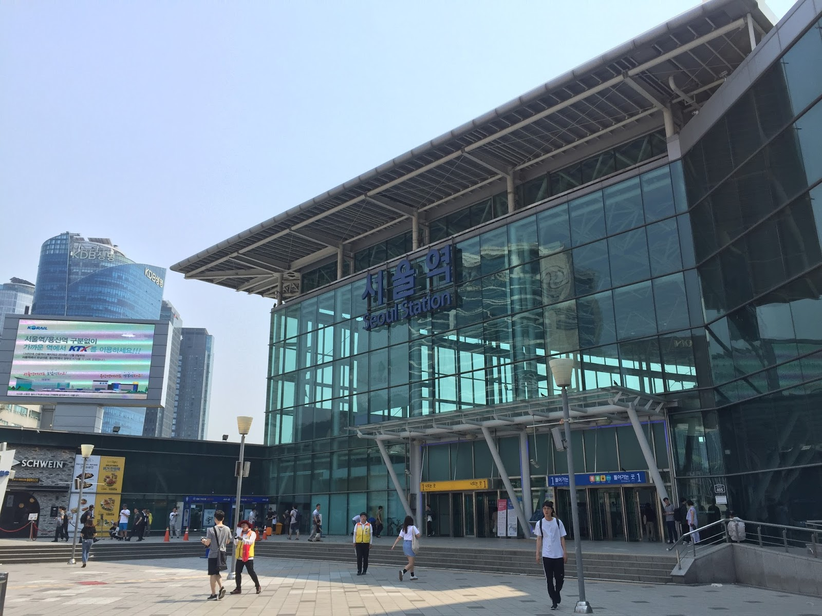 First Of All Visit The Airport Railroad Arex Travel Center Located At B2 Floor Seoul Station To Your Heavy Luggages In