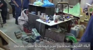 Otoritas Bahrain Eksekusi Tiga Pria Syiah