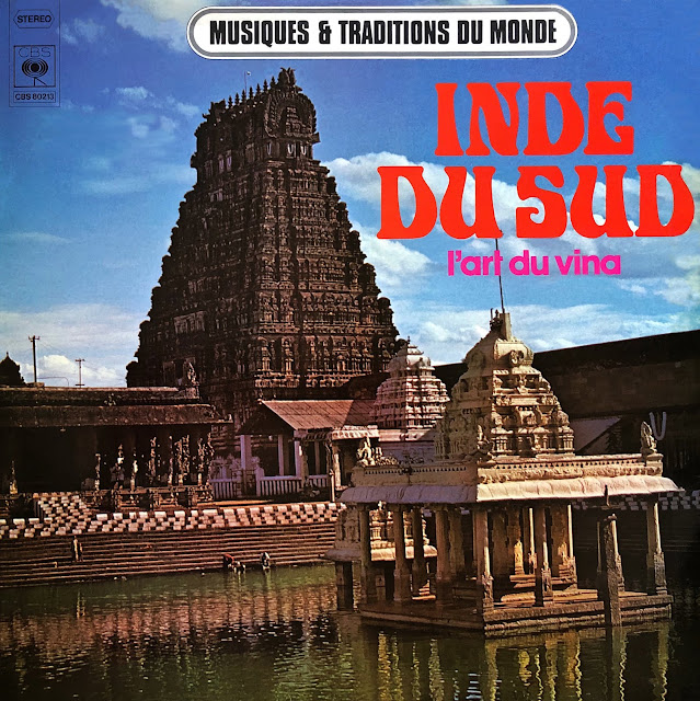#India #veena #vina #Carnatic #mridangam #vidwan #Indian music #world music #traditional music #musique indienne #musique traditionnelle #vinyl #Inde #Inde du Sud #L'Art du Vina #MusicRepublic