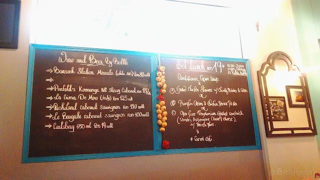 Dinner @ Chili Vanila, Kota Kinabalu