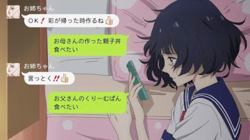 Kageki Shoujo!! Episode 5