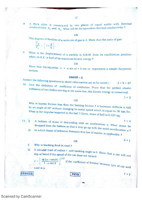 Kinganupamdutta wbchse 11xi 2015 2016 exam questions pdf chemistry question fandeluxe Gallery