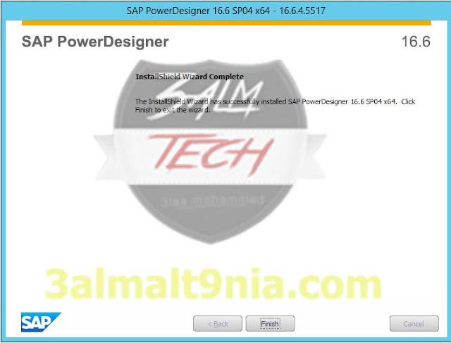 PowerDesigner 16 - عالم التقنيه