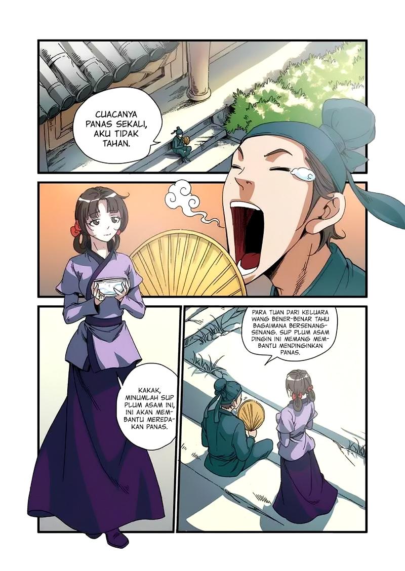 Xian Ni Chapter 48