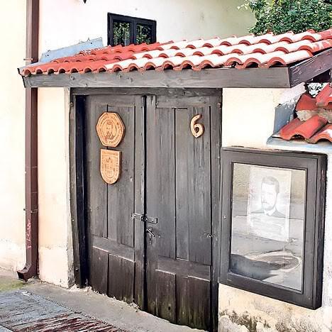 Bora Stankovic museum