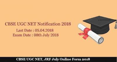CBSE UGC NET, JRF July Online Form 2018