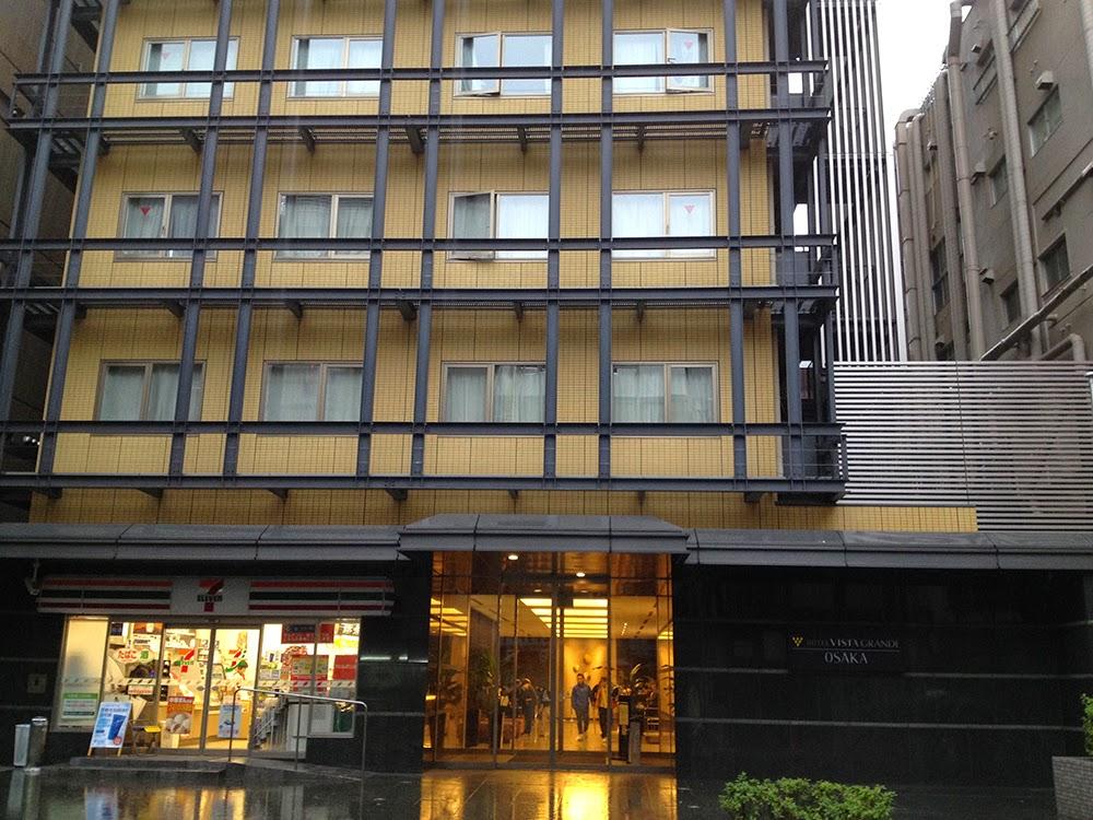 威斯特華麗飯店大阪 Hotel Vista Grande Osaka酒店大門