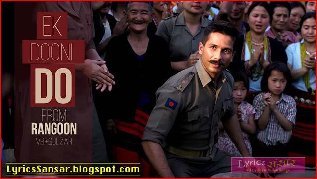 RANGOON : Ek Dooni Do Lyrics | Rekha Bhardwaj | VB+Gulzar