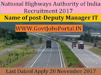 National Highways Authority of India Recruitment 2017-Deputy Manager (Information Technology)