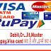 Credit Card और Debit Card क्या है? Debit और credit card में क्या अंतर है