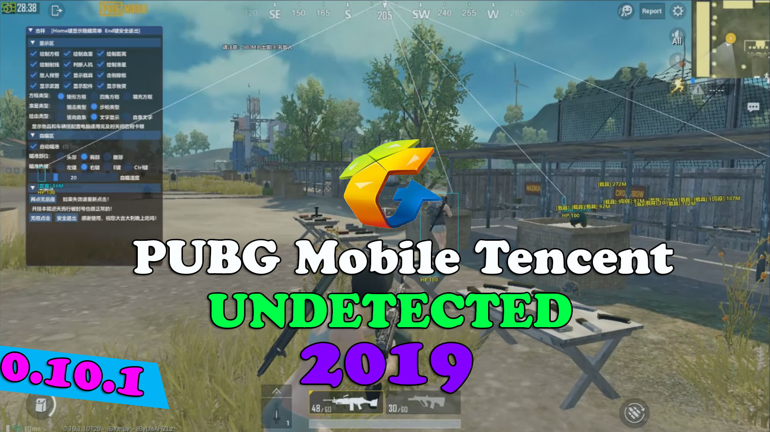 ✅ [0 10 0] PUBG Mobile hack [PC/Tencent Buddy] Wallhack/Aimbot