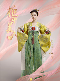Hu Bing Qing in Beauties in the Closet, a Chinese fantasy palace drama