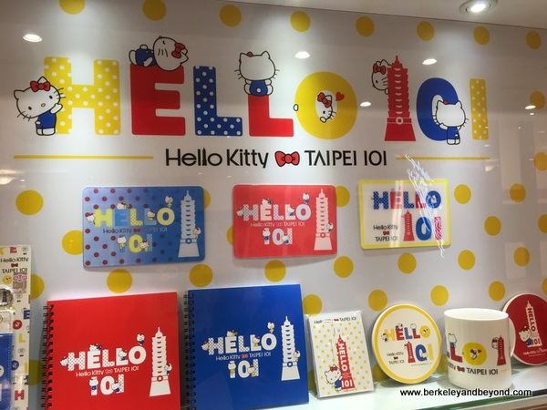 Hello Kitty souvenirs at Tapei 101, in Taipei, Taiwan