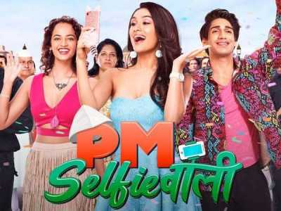 PM Selfie Wali 2018
