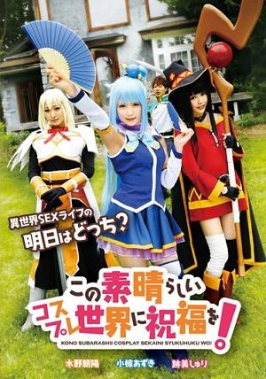 Ba cô phù thủy đầy ma mị 24ID-056 Mizuno Asahi and Shuri Atomi and Ogura Azuki