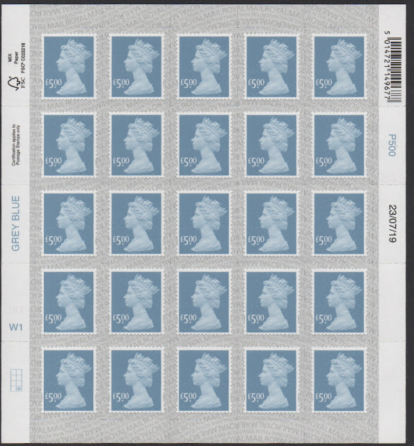 £5 definitive stamp 2019 Walsall printing full sheet