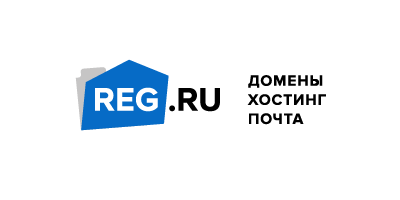 регистрация доменов ru за 99 рублей