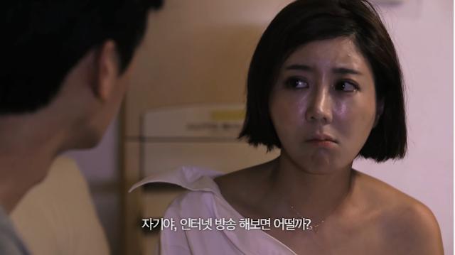 Sinopsis Film Korea Terbaru : Flirty-zel (2017)