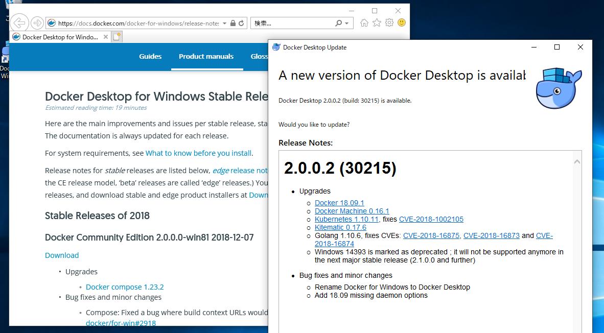 山市良のえぬなんとかわーるど: Docker Desktop 2 0 0 2(Engine 18 09 1