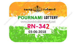 keralalotteryresult.net, kerala lottery 03/6/2018, kerala lottery result 03.6.2018, kerala lottery results 27-05-2018, pournami lottery RN 342 results 03-6-2018, pournami lottery RN 342, live pournami lottery RN-342, pournami lottery, kerala lottery today result pournami, pournami lottery (RN-342) 03/06/2018, RN 342, RN 342, pournami lottery RN342, pournami lottery 03.6.2018, kerala lottery 03.6.2018, kerala lottery result 03-6-2018, kerala lottery result 03-6-2018, kerala lottery result pournami, pournami lottery result today, pournami lottery RN 342, www.keralalotteryresult.net/2018/06/03 RN-342-live-pournami-lottery-result-today-kerala-lottery-results, keralagovernment, result, gov.in, picture, image, images, pics, pictures kerala lottery, kl result, yesterday lottery results, lotteries results, keralalotteries, kerala lottery, keralalotteryresult, kerala lottery result, kerala lottery result live, kerala lottery today, kerala lottery result today, kerala lottery results today, today kerala lottery result, pournami lottery results, kerala lottery result today pournami, pournami lottery result, kerala lottery result pournami today, kerala lottery pournami today result, pournami kerala lottery result, today pournami lottery result, pournami lottery today result, pournami lottery results today, today kerala lottery result pournami, kerala lottery results today pournami, pournami lottery today, today lottery result pournami, pournami lottery result today, kerala lottery result live, kerala lottery bumper result, kerala lottery result yesterday, kerala lottery result today, kerala online lottery results, kerala lottery draw, kerala lottery results, kerala state lottery today, kerala lottare, kerala lottery result, lottery today, kerala lottery today draw result, kerala lottery online purchase, kerala lottery online buy, buy kerala lottery online, kerala result