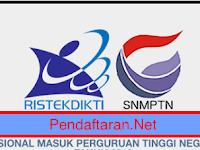Pendaftaran Pengumuman SNMPTN.ac.id