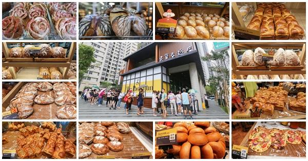 台中西屯|吳寶春麥方店台中店|台中限定版麵包一覽|花博麵包