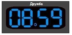 Lire heure en russe facilement grace a ce bolg