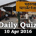 Daily Current Affairs Quiz - 10 Apr 2016