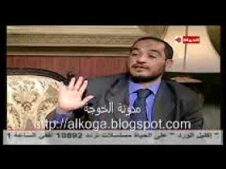 الحسينى محمد ,الخوجة,ادارة بركة السبع التعليمية,بركة السبع,المنوفية,مدرسة السيد البدوى الثانوية,التعليم,المعلمين