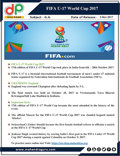 DP | IBPS RRB PO Mains Special : FIFA U-17 World Cup 2017 |  05 - Nov - 2017