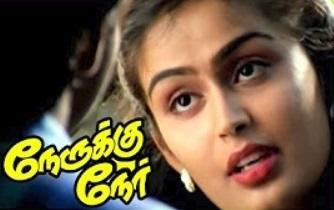 Vijay proposes Kousalya | Nerruku Ner Movie Scenes | Suriya | Vivek