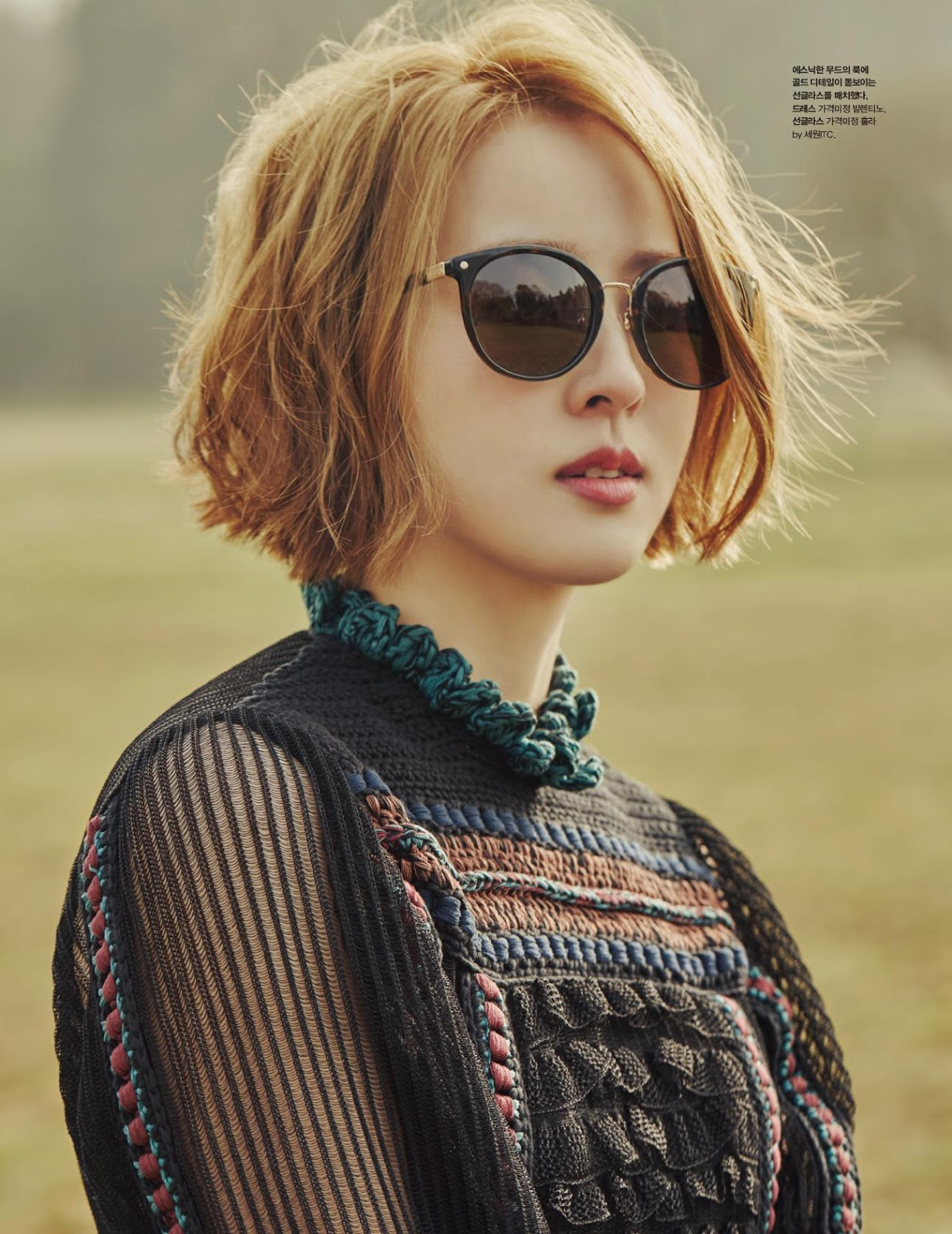 Hye-jin Han Nude Photos 25