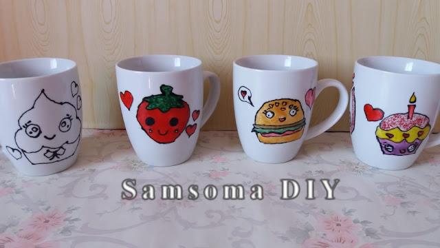 الكتابة  والرسم على الأكواب . الرسم على الأكواب . الكتابة على الزجاج . الرسم على الكؤوس . الرسم على الخزف . الكتابة  والرسم على الفناجين  . DIY Sharpie Mugs  . . drawing on muggs .  DIY: How to decorate a mug .  .