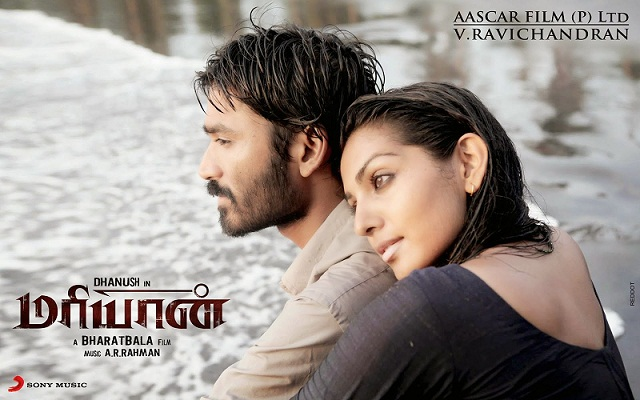 Maryan 2013 Telugu Movie 720p Download