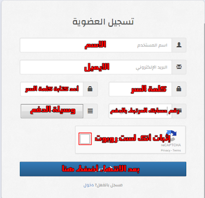 الربح من موقع File-upload - الربح من رفع الملفات