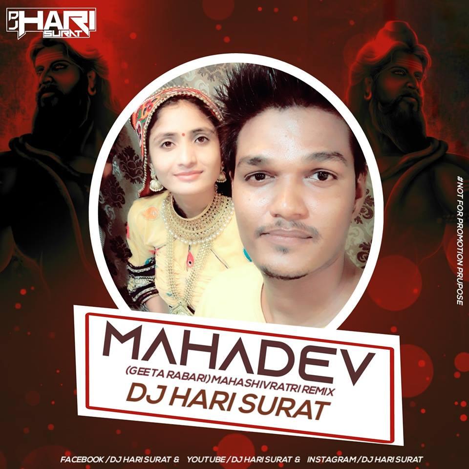 Mahadev (Geeta Rabari)Remix By Dj Hari Surat